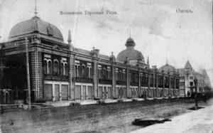 1319376857_moskovskie-torgovye-ryady-16