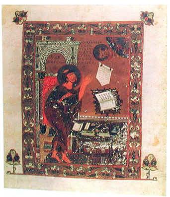 Миниатюра и лист с заставкой из Остромирова евангелия 1057 г.