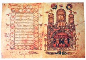 Изборник Святослава, рукопись 1073 год